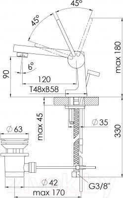 Смеситель Steinberg Series 240.1000 - схема