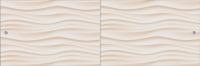 Экран для ванны МетаКам Кварт 1.68 (песочный) -