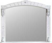 Шкаф с зеркалом для ванной Atoll Александрия 100 (слоновая кость/золото) -