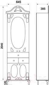 Шкаф для ванной Atoll Наполеон 60 (патина золото)