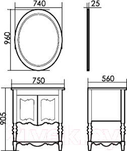 Зеркало для ванной Atoll Флоренция (персиковый)