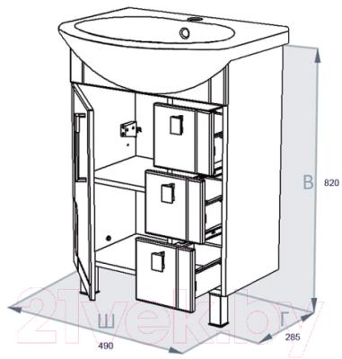 Тумба под умывальник Triton Диана-55 с ящиками (002.31.0490.201.01.01 L)