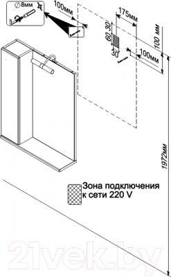 Шкаф с зеркалом для ванной Triton Диана 70 (левый) - технический чертеж