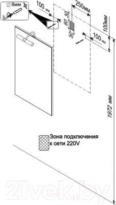 Зеркало для ванной Triton Диана 55 - технический чертеж