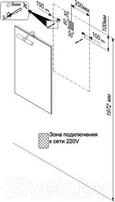 Зеркало для ванной Triton Диана 65 - технический чертеж