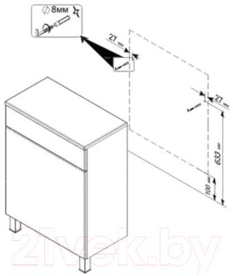 Тумба для ванной Triton Диана 60 (002.21.0600.201.01.01 U)