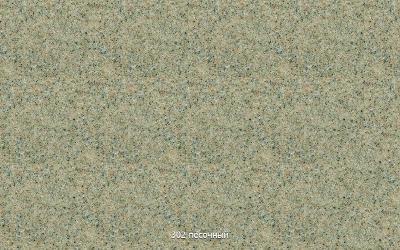 Мойка кухонная Gran-Stone GS-09K (песочный) - реальный цвет модели