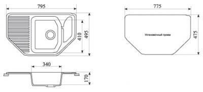 Мойка кухонная Gran-Stone GS-10 (ваниль) - габаритные размеры