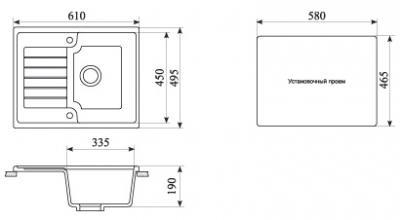 Мойка кухонная Gran-Stone GS-13S (антрацит) - габаритные размеры