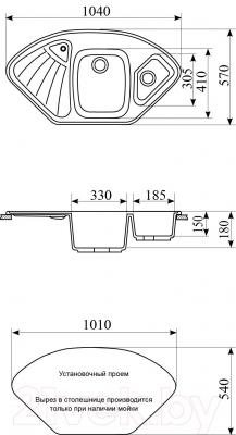 Мойка кухонная Gran-Stone GS-14K (антрацит)