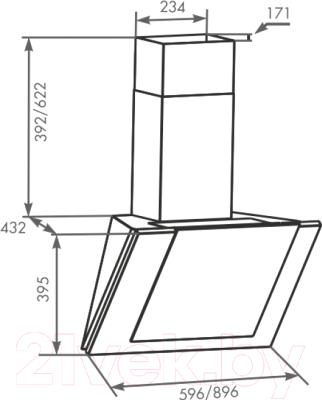 Вытяжка декоративная Zorg Technology Вертикал C (Titan) 750 (60, белый)