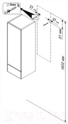 Шкаф-полупенал для ванной Triton Кристи 30 (003.12.0300.201.01.01.R)
