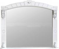Зеркало для ванной Atoll Александрия 100 (серебро) -