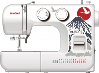 Швейная машина Janome EL-150 -