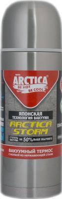 Термос для напитков Арктика 105-1200N