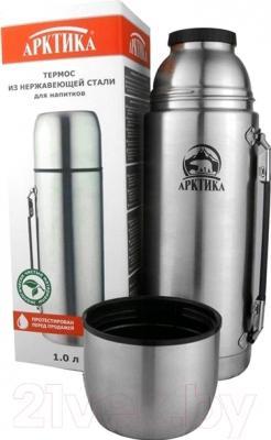Термос для напитков Арктика 107-1000 - крышка-чашка