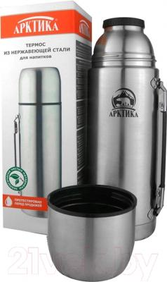 Термос для напитков Арктика 107-700 - крышка-чашка