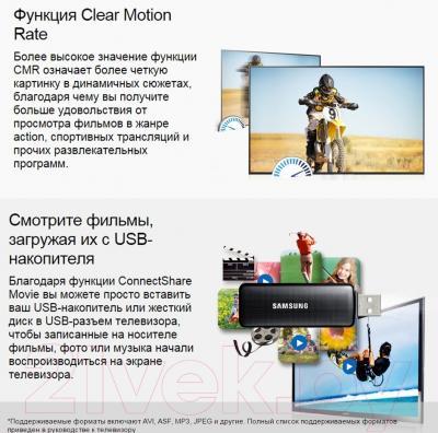 Телевизор Samsung UE48J5530AU