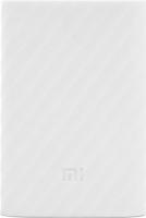 Чехол для портативного зарядного устройства Xiaomi 64775 (белый) -