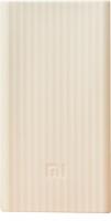 Чехол для портативного зарядного устройства Xiaomi 64782 (белый) -