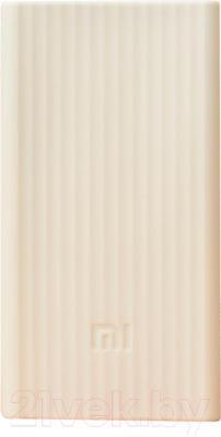 Чехол для портативного зарядного устройства Xiaomi 64782 (белый)