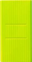 Чехол для портативного зарядного устройства Xiaomi 64783 (зеленый) -