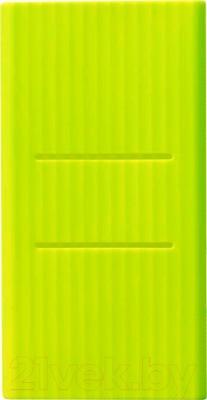 Чехол для портативного зарядного устройства Xiaomi 64783 (зеленый)