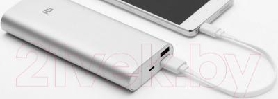 Портативное зарядное устройство Xiaomi Mi Power Bank 16000 (NDY-02-AL)