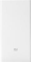 Портативное зарядное устройство Xiaomi Mi Power Bank 20000 (YDDYP01) -