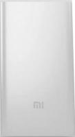 Портативное зарядное устройство Xiaomi Mi Power Bank 5000 (NDY-02-AM) -