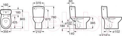 Унитаз напольный Roca Victoria (7342399000+734139Z000+ZRU8013920) - технический чертеж