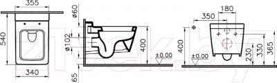 Унитаз подвесной VitrA T4 (4464B003-0075) - технический чертеж