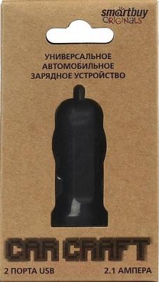 Автомобильный адаптер питания SmartBuy SBP-8310