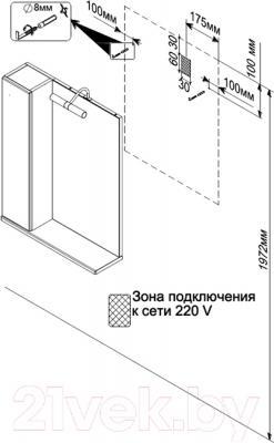 Шкаф с зеркалом для ванной Triton Кристи 65 (правый) - технический чертеж