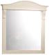 Зеркало для ванной Belux Каталония В105 (слоновая кость) -