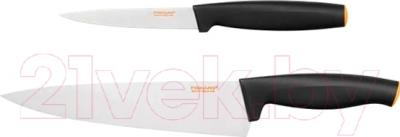Набор ножей Fiskars Functional Form 1014198