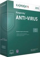 Антивирусное ПО Kaspersky Anti-Virus 2015 (KL1161OBBFS) -