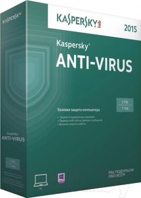 Антивирусное ПО Kaspersky Anti-Virus 2015 (KL1161OBBFS)