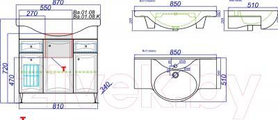 Тумба под умывальник Aqwella Барселона Люкс (Ba-L.01.08.K) - технический чертеж