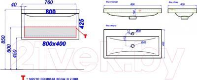 Тумба с умывальником Aqwella Верона Infinity 800 (Ver.01.08/А) - технический чертеж