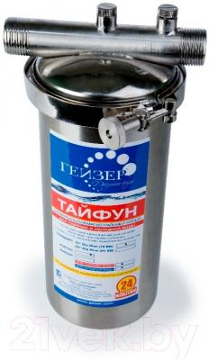 Магистральный фильтр Гейзер Тайфун 10BB
