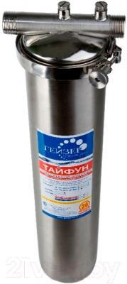 Магистральный фильтр Гейзер Тайфун 20BB