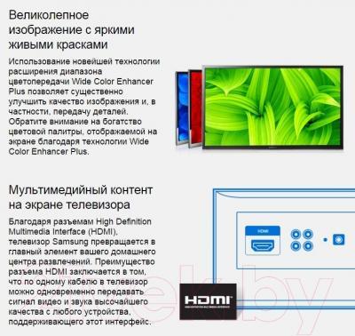 Телевизор Samsung UE75JU6400U