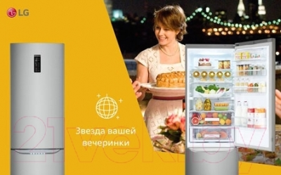 Холодильник с морозильником LG GA-B489SADN
