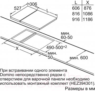 Электрическая варочная панель Bosch PKF375N14E