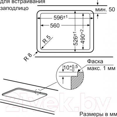 Газовая варочная панель Bosch PPP616B11E