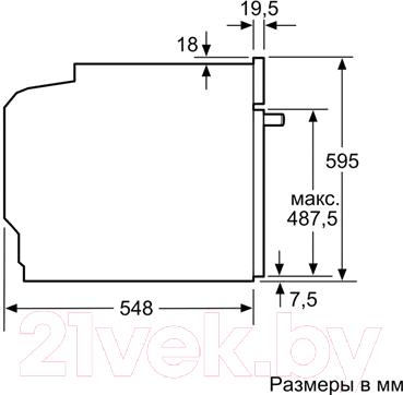 Электрический духовой шкаф Siemens HB655GTS1