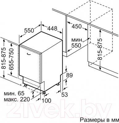 Посудомоечная машина Bosch SPV30E40RU