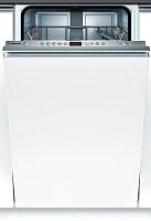 Посудомоечная машина Bosch SPV53M60RU -