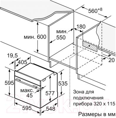 Электрический духовой шкаф Bosch HBG6769W1F